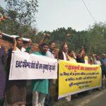 दिल्ली में हुआ बाँध का विरोध