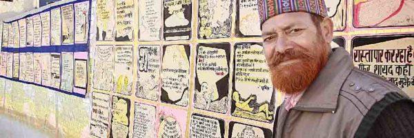 अब नहीं होगा कविता पोस्टरों के बीच उनका मुस्कराता चेहरा
