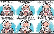 साभार कार्टून : नवम्बर 17