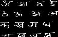हिन्दी के हाथी पर सवार अंग्रेज़ी का महावत- नज़रिया