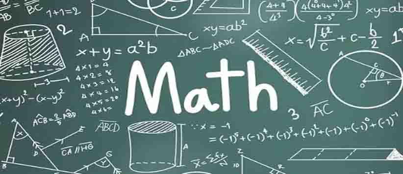 गणित के कुछ आसान नियम
