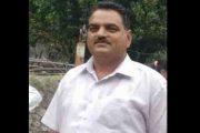अलविदा महावीर सिंह चौहान सर
