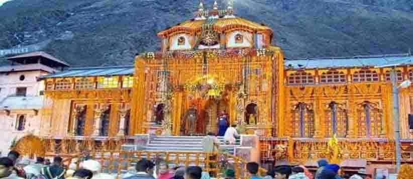 टिहरी राजपरिवार और बद्रीनाथ धाम की धार्मिक परम्पराएं