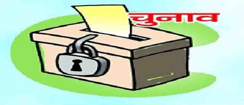 2 साल बाद उत्तराखंड में कांग्रेस का क्या होगा?