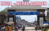 और अब नेपाल भी भारत की घेरेबंदी में शामिल....