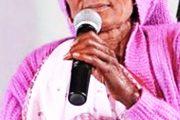 दो देशों की साझा प्रतिनिधि थीं कबूतरी देवी...