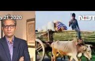 भारत के किसानों, जय हुई या पराजय हुई...