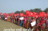 वर्तमान किसान आंदोलन में दलितों-भूमिहीनों का एजेंडा