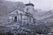 पहाड़ नहीं है हिमालय