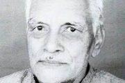 डाॅ. गोविन्द चातक की पुण्यतिथि (9 जून, 2007) पर विशेष : याद करना लोक-संस्कृति के अध्येता को