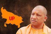 यूपी में हिंदुत्व के पोस्टर ब्वॉय के लिए योगी का हठ योग!